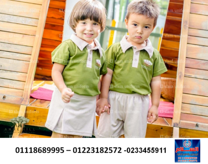 مصانع الملابس فى مصر (شركة السلام لليونيفورم 01223182572 )  509230837
