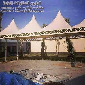 خصومات المظلات والسواتر بمؤسسة الجابري