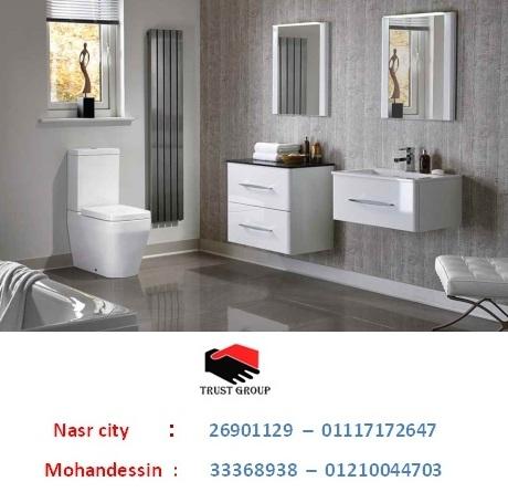 وحدات خشب للحمامات -  اسعار مميزة   01117172647    234812004