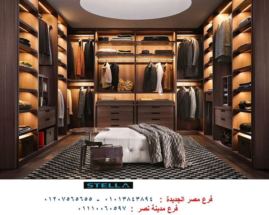 dressing  room  - افضل سعر   (  للاتصال  01207565655  ) 539479456