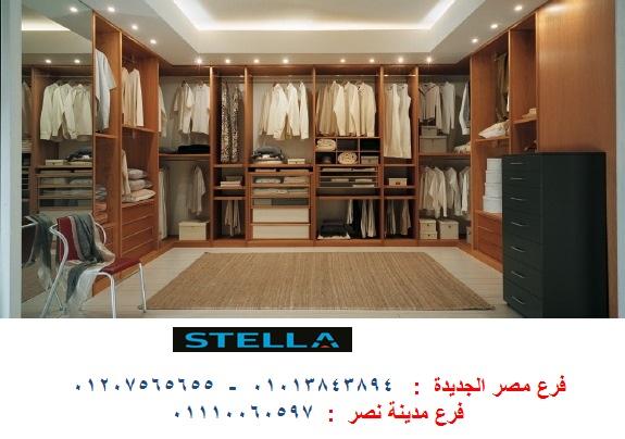 dressing  room  - افضل سعر   (  للاتصال  01207565655  ) 887109653