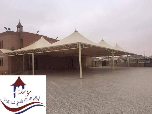 تركيب أنواع المظلات والسواتر بكافة الأشكال والأحجام بجودة عالية