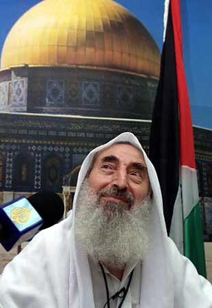 لا إله إلا الله محمد رسول الله حماس نيشان