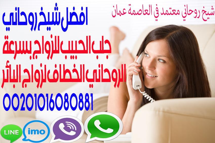 الحبيب بالكلام00201016080881 491990726.jpg