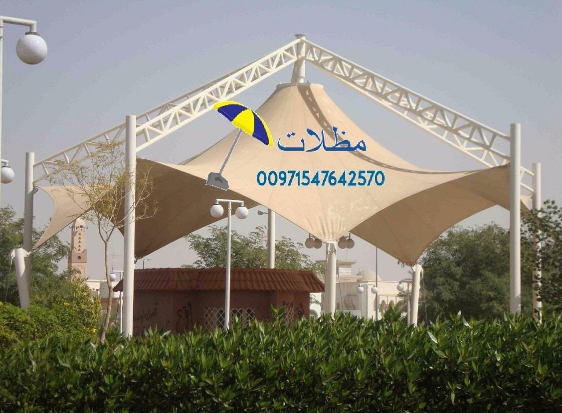 تركيب مظلات وباشكالها الرائعه والمتميزة 00971547642570 397248481