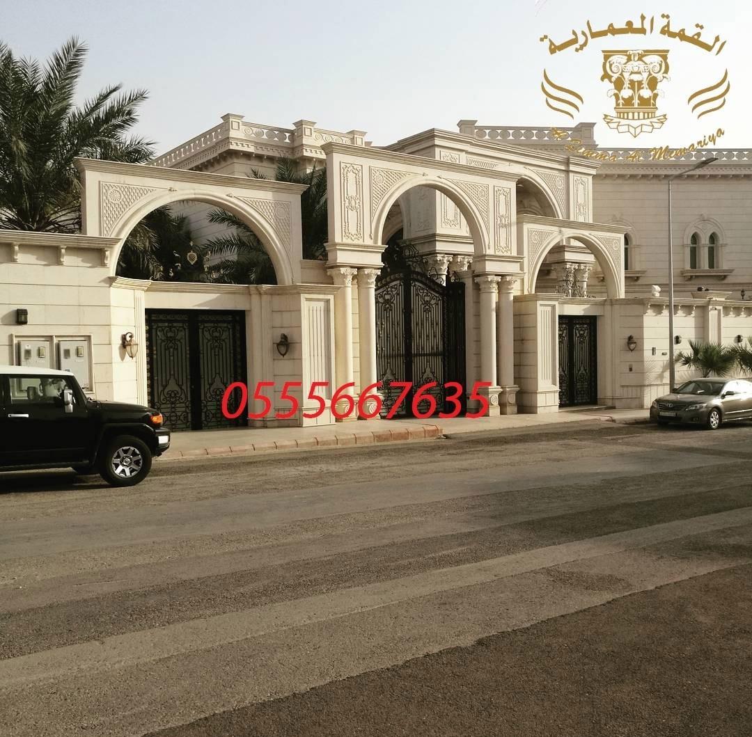 توريد وتركيب الرياض كريمي 0555667635