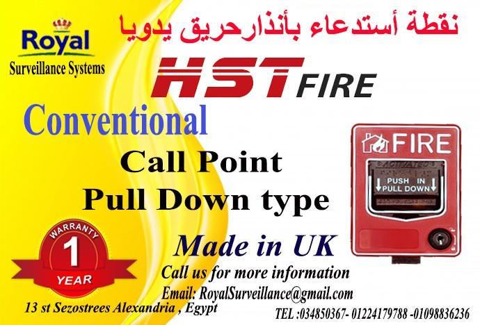 نقطة استدعاء يدوى Conventional Call point انتاج اوروبى 813005369