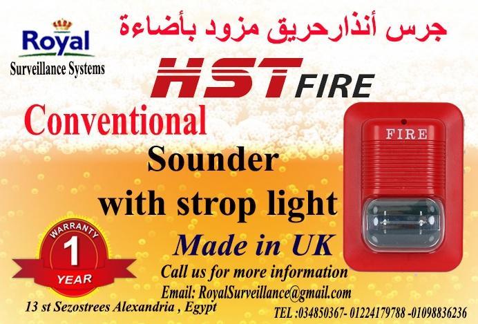 سرينة انذار بالضوء عالية الجودة Conventional انتاج اوروبى 650578693