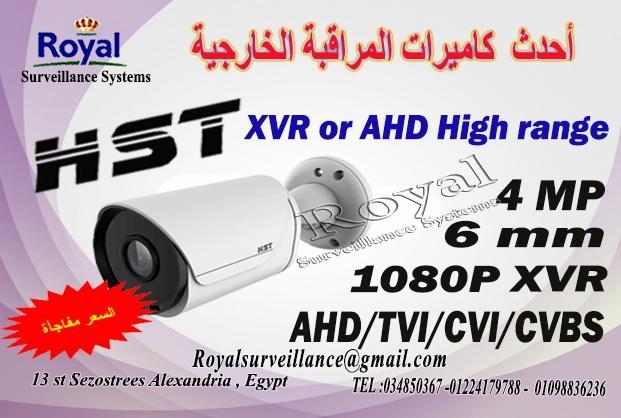 أدق كاميرا مراقبة خارجية  HST 4MP  662810773