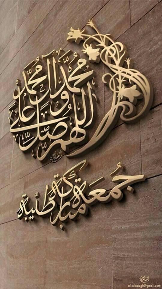 من فضل الصلاة على النبي - صفحة 2 258404656