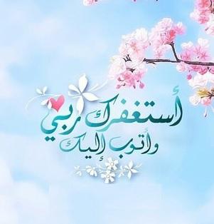 Malek Ahmed@arabp2p.com