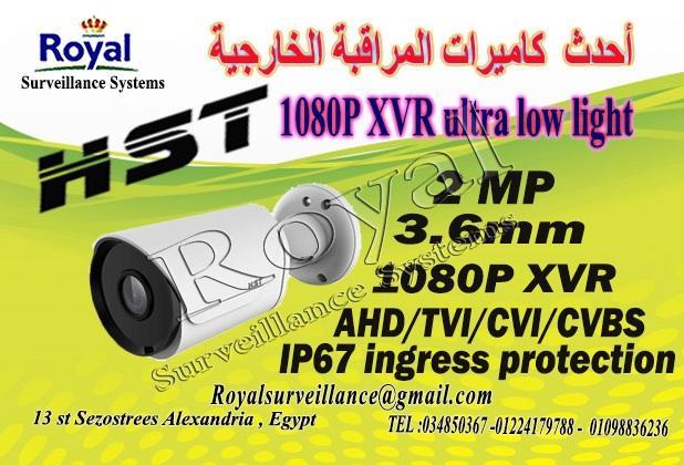 كاميرات مراقبة خارجية  HST Ultra Low Light 393844581