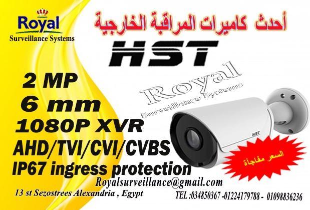 أحدث كاميرا مراقبة خارجية 6mm  630393861