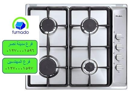 مسطحات 60 سم ، افضل سعر فى مصر         01270001596  822188526
