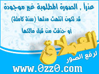 السياحه دولة الكويت