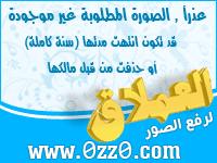 أصيب الطفل/محمد عبدالعاطي أحمد الفرا