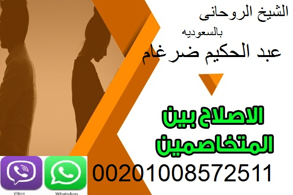 ومضمون00201008572511 611419818.jpg
