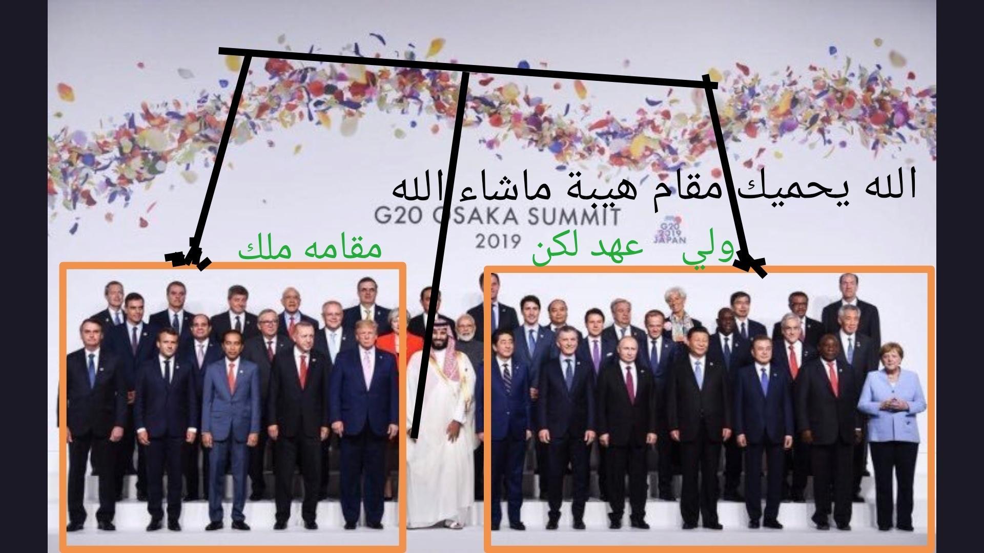 تم سرقة الفوز بالدليل الموثق والمحلل المصري بياع كلام