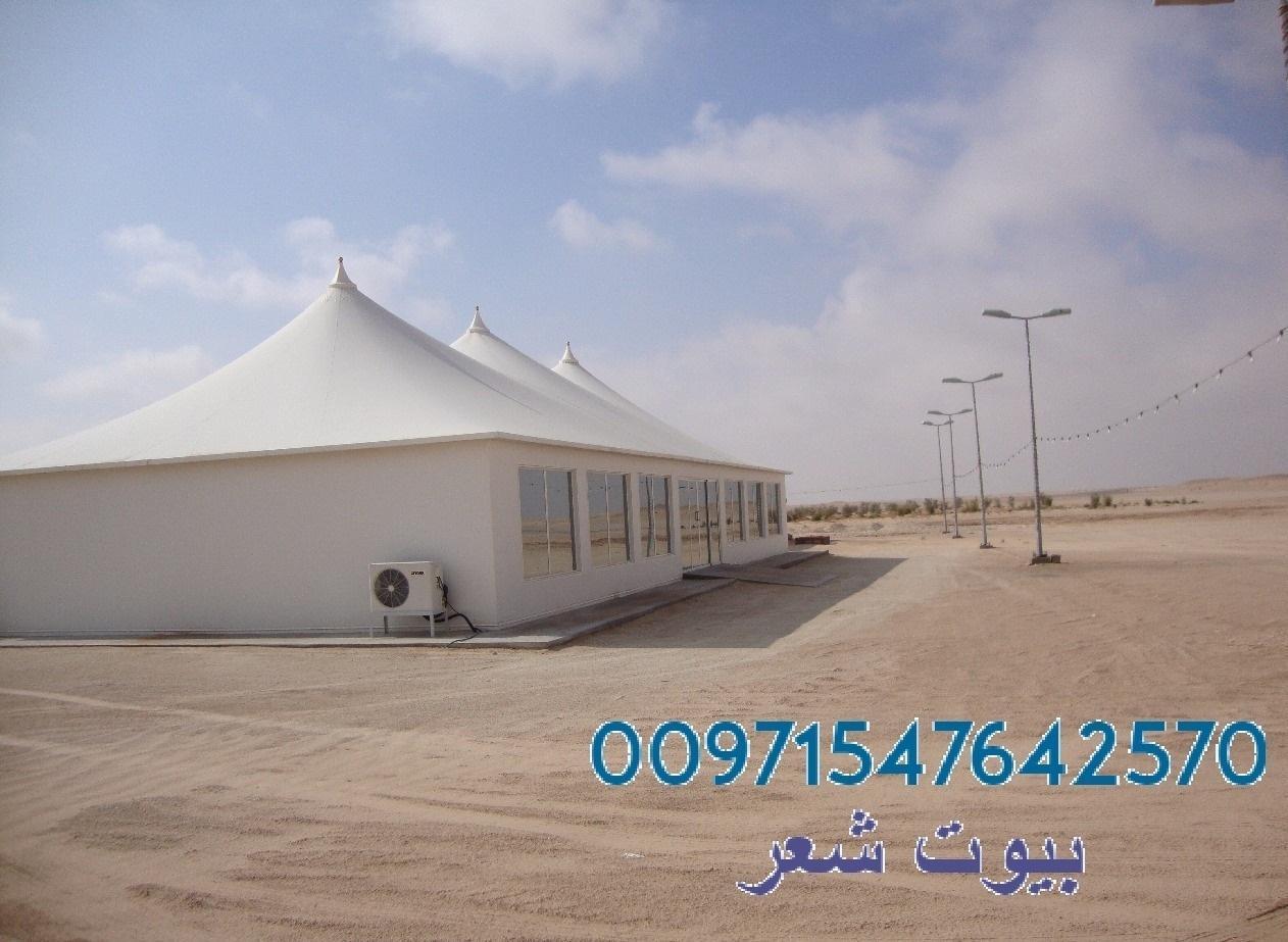 مظلات في الإمارات مظلات سيارات 00971547642570 502555992