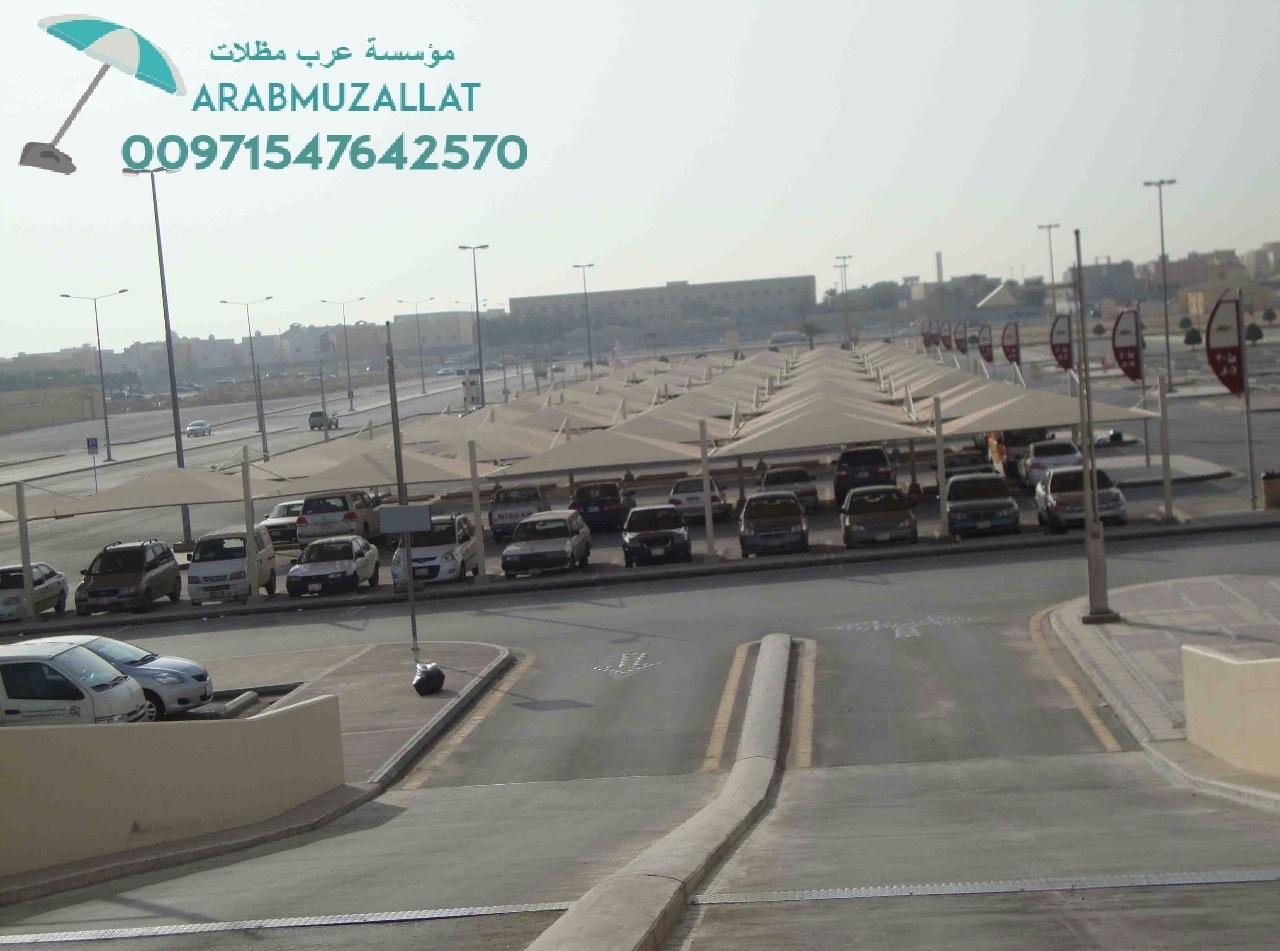 مظلات في الإمارات مظلات سيارات 00971547642570 614992283