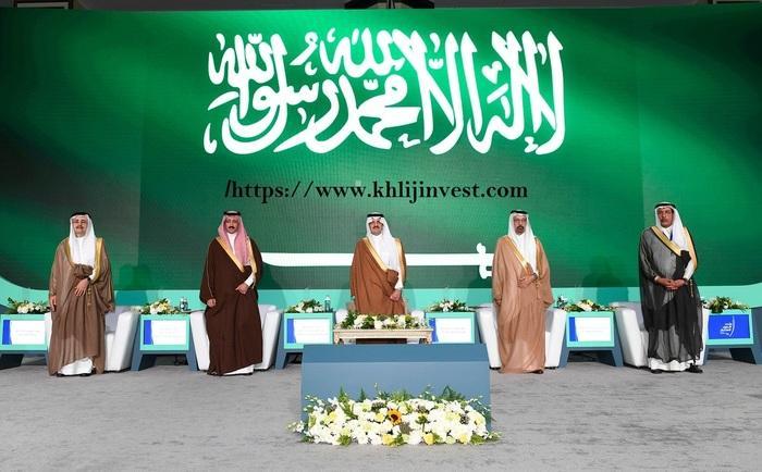 اسلوب وعصري للاستثمار الخليج