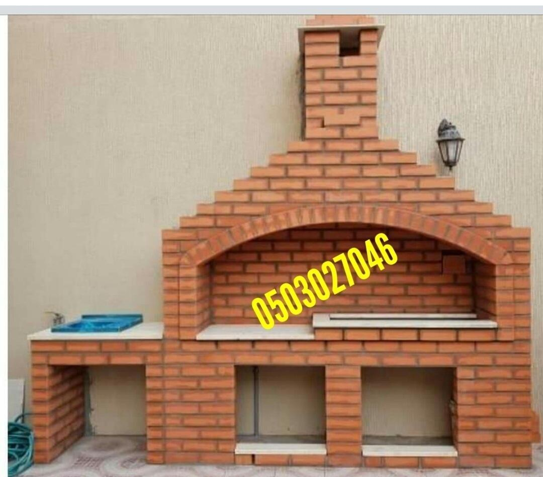 شوايات حدائق منزلية 0503027046 148114573.jpg
