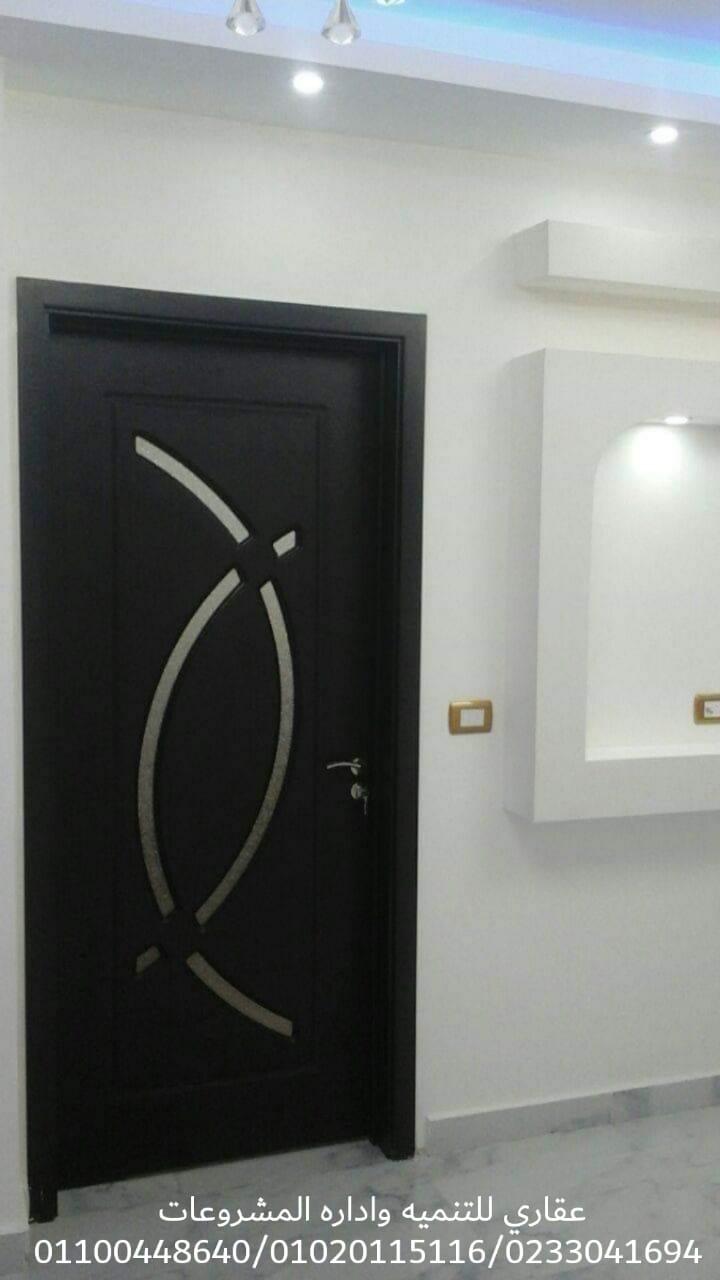 افضل تصميم ديكور حمامات (  شركة عقارى 0233041694 ) 119072395