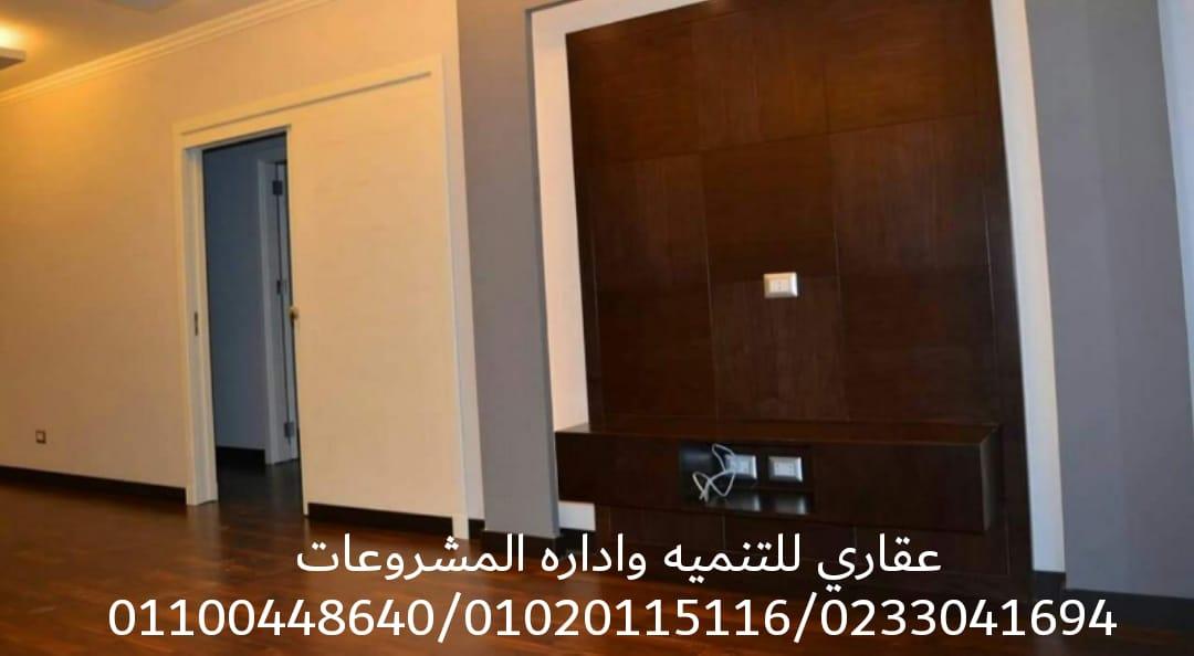 افضل تصميم ديكور حمامات (  شركة عقارى 0233041694 ) 454267226