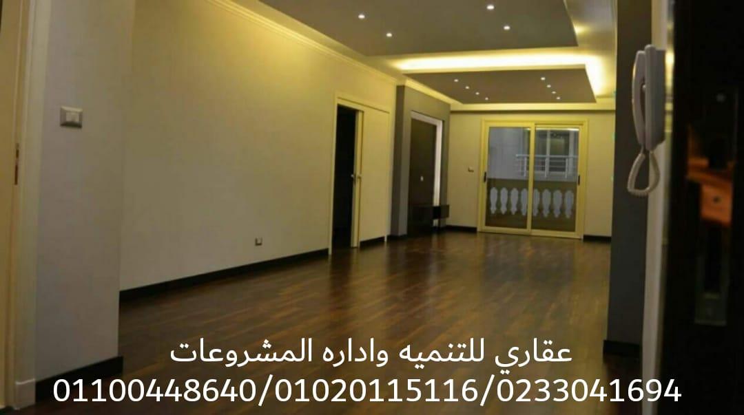 افضل تصميم ديكور حمامات (  شركة عقارى 0233041694 ) 837682337