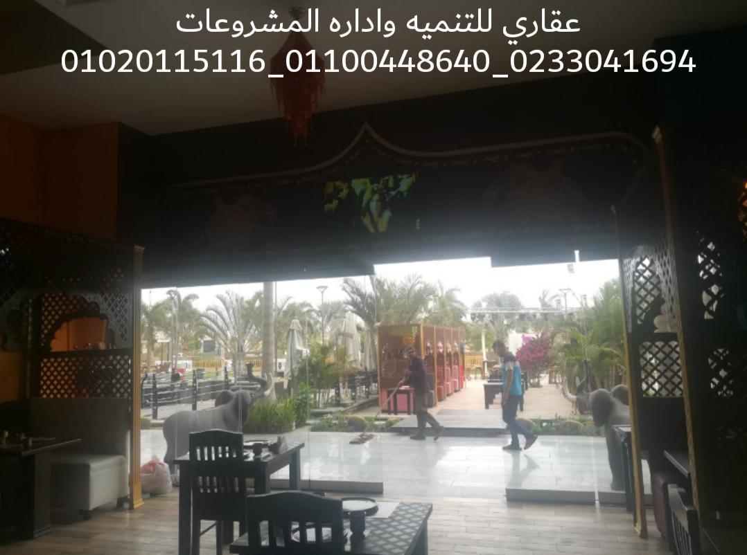 ديكورات والوان ( شركة 0233041694 - 01100448640 ) 361428036