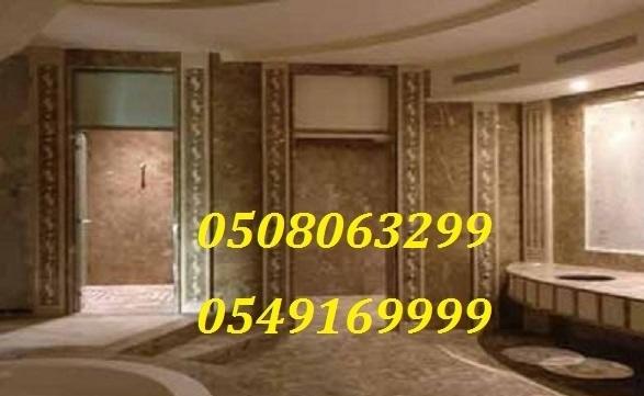 ألواح الرخام 0508063299_0549169999