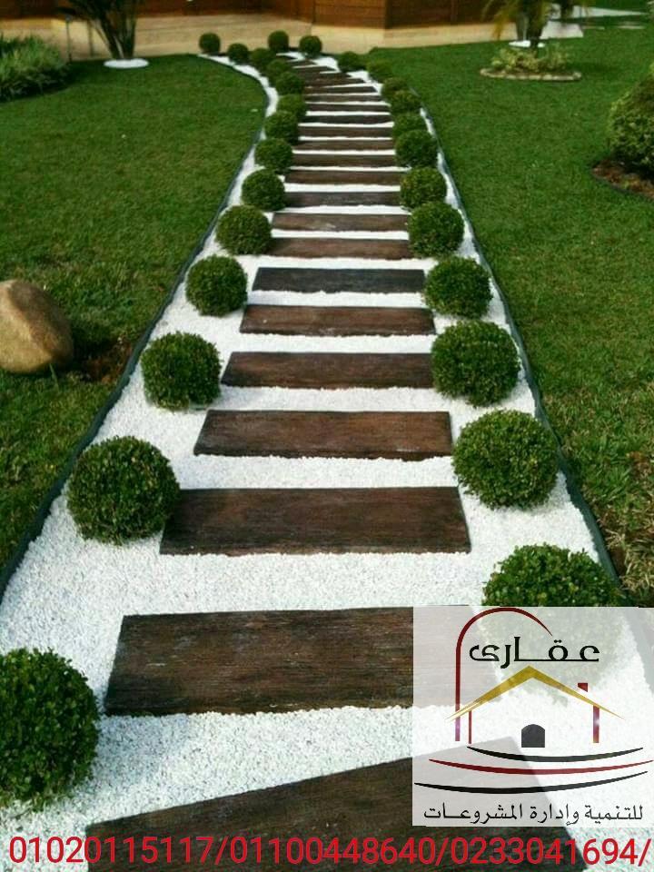 افضل شركة ديكور فى مصر – شركة ديكور  (عقارى  01020115117 ) 956715883