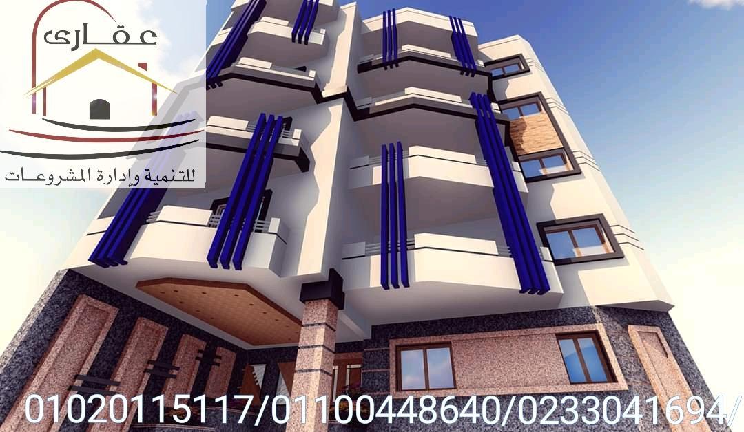 شركة ديكور – شركات ديكورات (عقارى  01020115117 ) 998287030
