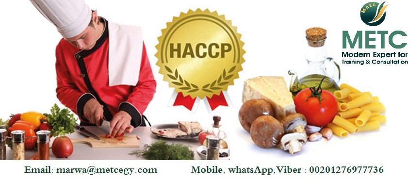 دورات الصحة وسلامة الغذاء Health and food safety courses 2020 462386124