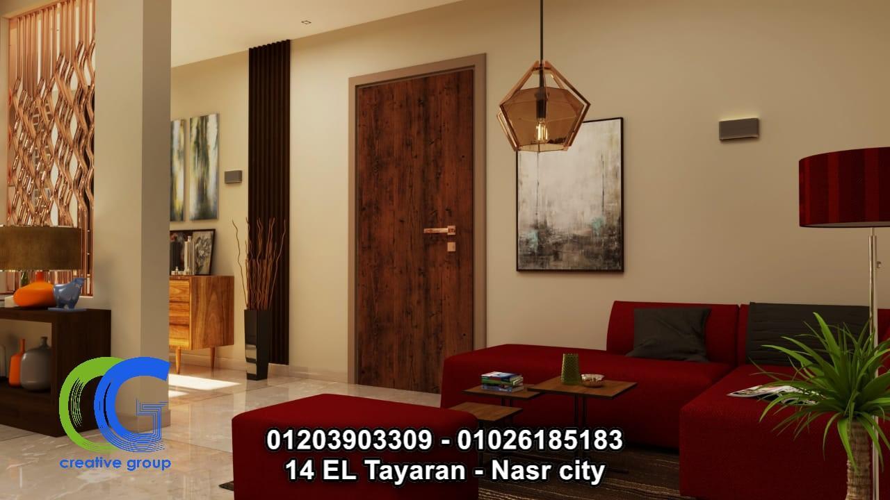 مكتب تشطيبات- كرياتف جروب  للاتصال 01203903309   129361797