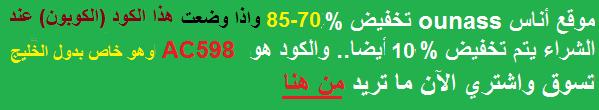 تحميل برنامج excel 2019 باللغة العربية مجانا للكمبيوتر