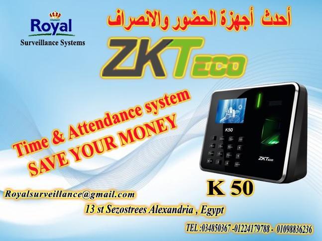 نظام حضور وانصراف ماركة ZK Teco  موديل K50 576224600