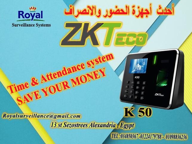 ماكينات حضور وانصراف ماركة ZK Teco  موديل K50 698579784