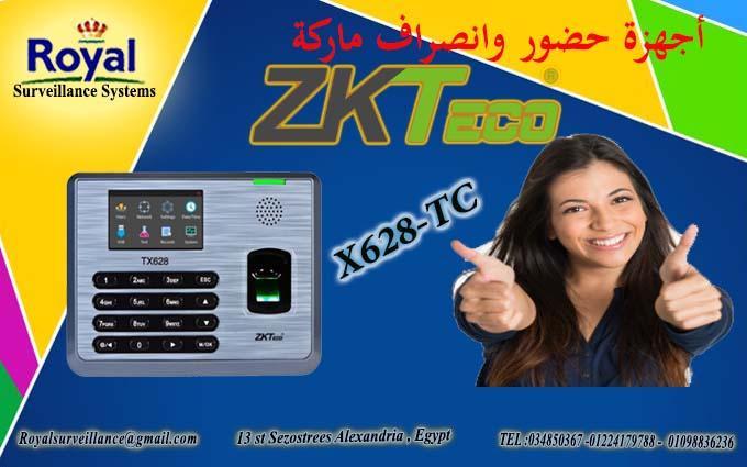 نظام  حضور وانصراف ماركة ZKTeco  موديل X628-TC    134241239