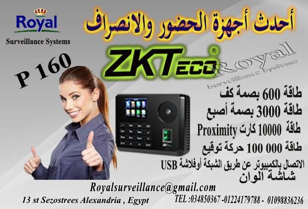 ماكينة حضور وانصراف ماركة ZKTeco موديل P160   428756585