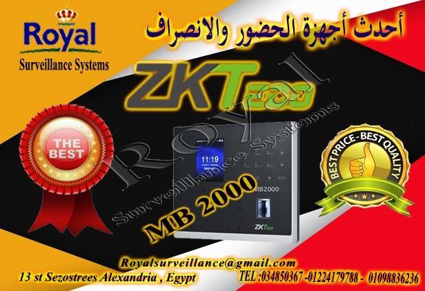 ماكينة الحضور والانصراف  ماركة ZKTeco موديل MB2000 670288784