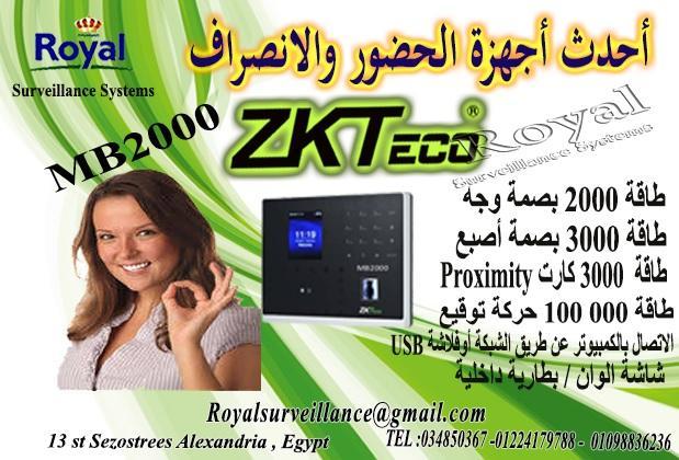 ساعات الحضور والانصراف  ماركة ZKTeco موديل MB2000 887577203
