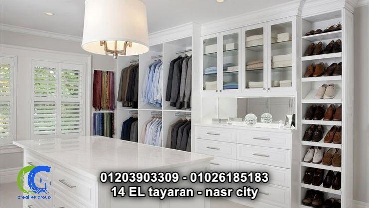 شركة دريسنج روم  فى مصر – كرياتف جروب  (  01026185183) 821616842