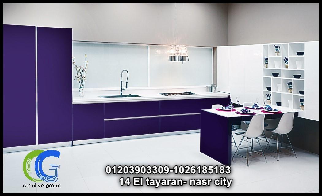 شركة مطابخ صغيره – كرياتف جروب للمطابخ للاتصال 01203903309   209780938