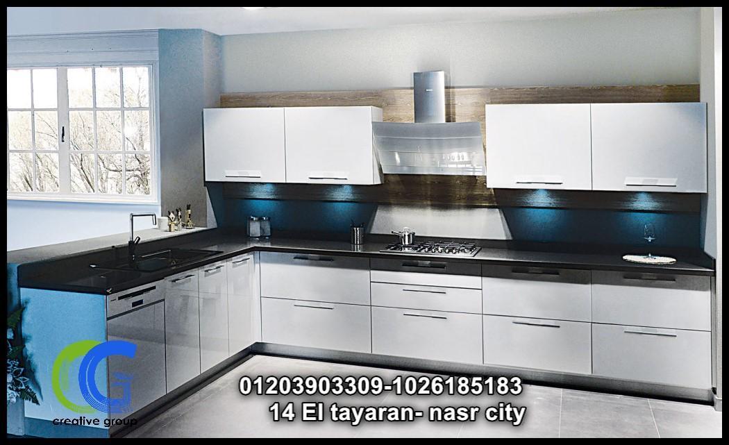 شركة مطابخ hpl- كرياتف جروب ( للاتصال 01026185183)  206079890
