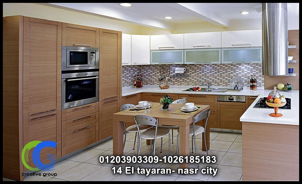 شركة مطابخ hpl- كرياتف جروب ( للاتصال 01026185183)  311815595