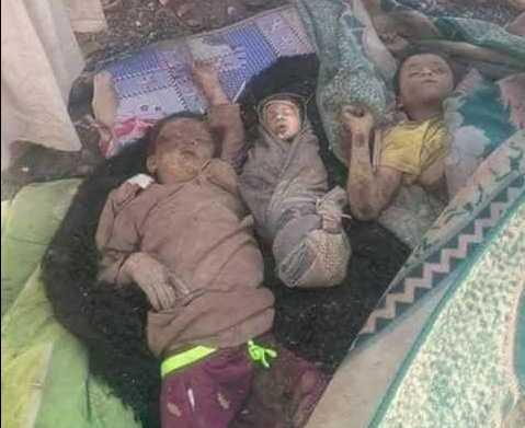 برقية اقالة من أرواح أطفال اليمن..!!!