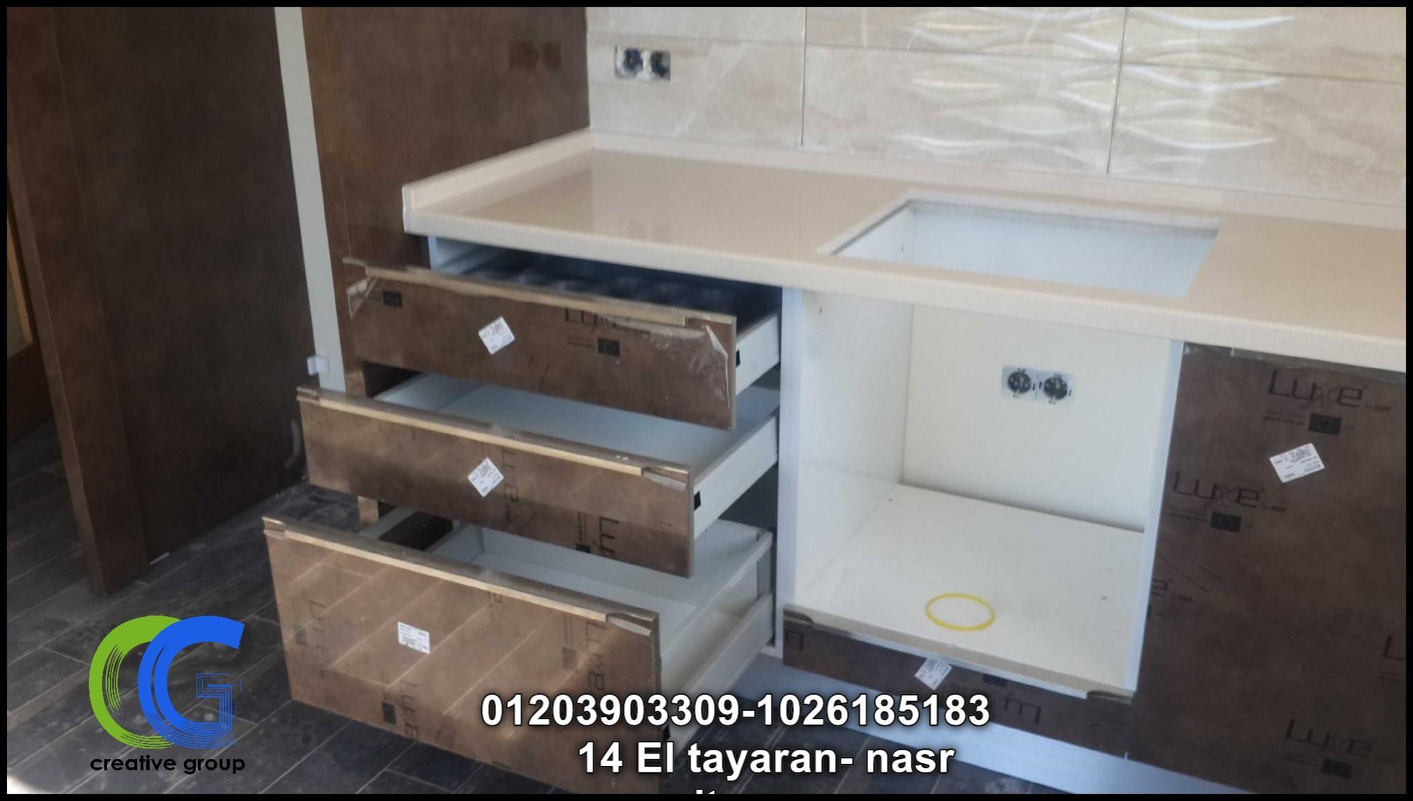 مطابخ صغيرة  – كرياتف جروب للمطابخ للاتصال 01203903309 179862527