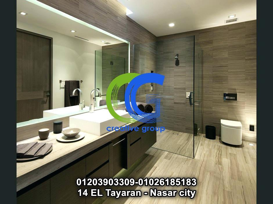 أفضل شركه تصنيع وحدات حمامات مودرن – كرياتيف جروب ( للاتصال 01026185183 ) 231576959