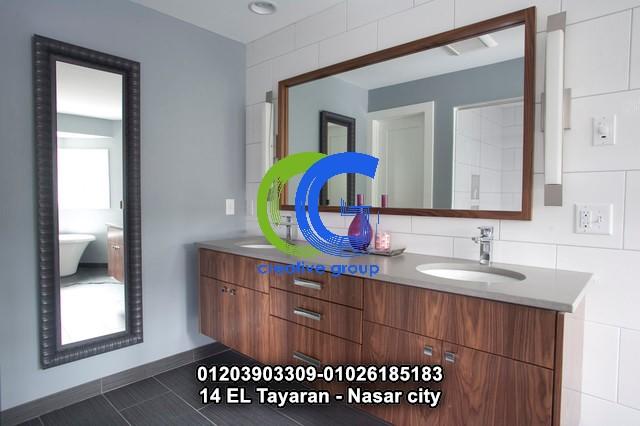 أفضل شركه تصنيع وحدات حمامات كلاسيك– كرياتيف جروب ( للاتصال 01026185183 ) 808833807